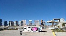 Open Telekom Cloud-Truck macht Station in Österreich